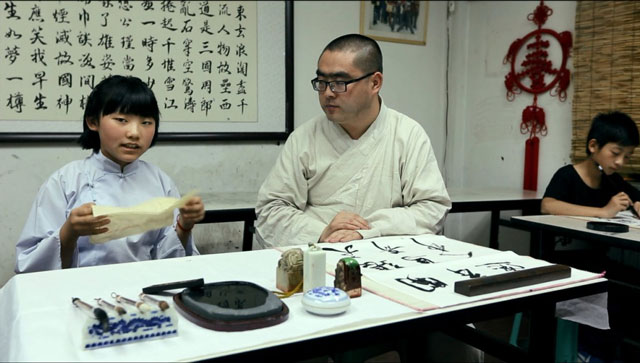 Traditions of Calligraphy with Ruochen